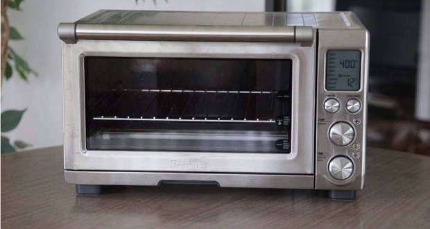 What Is The Best Toaster Oven